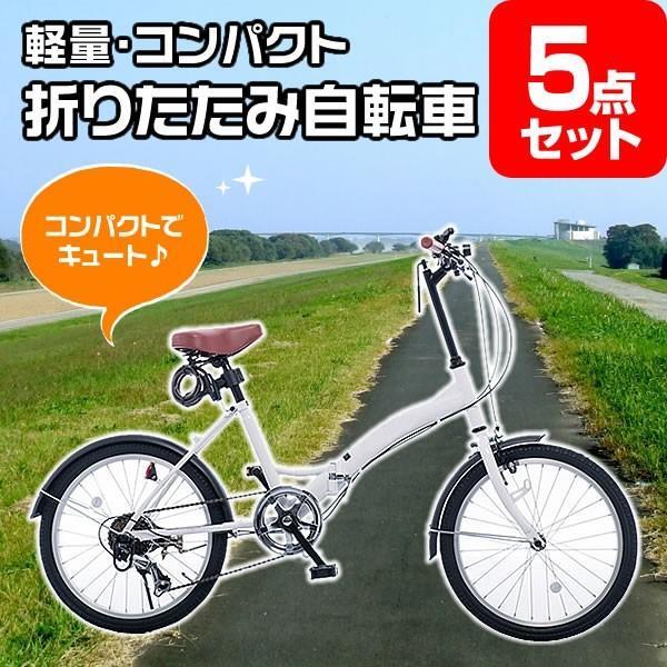 景品セット 折りたたみ自転車/景品セット 5点/目録 A3パネル付/クオカード千円分付/二次会景品