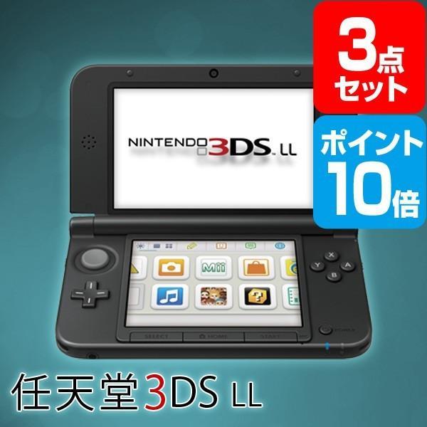 景品セット 任天堂3DSLL/ポイント10倍/景品セット 3点/目録 A3パネル付/クオカード千円分付/二次会景品