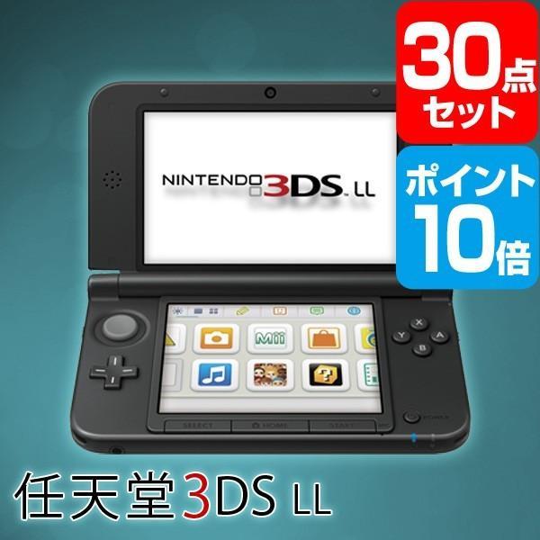 景品セット 任天堂3DSLL/ポイント10倍/景品セット 30点/目録 A3パネル付/クオカード千円分付/二次会景品