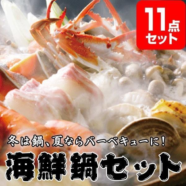景品セット 海鮮鍋セット/景品セット 11点/目録 A3パネル付/クオカード二千円分付/二次会景品