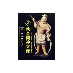 和の心 仏像コレクション2 執金剛神立像 ノーマルタイプ ガチャ 仏像 amyu-mustore