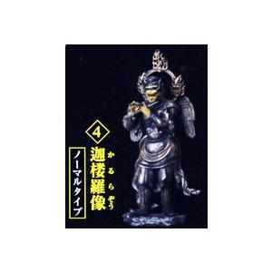 和の心 仏像コレクション2 迦楼羅像 ノーマルタイプ|amyu-mustore