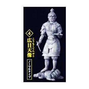 和の心 仏像コレクション3 広目天像 ノーマルタイプ amyu-mustore