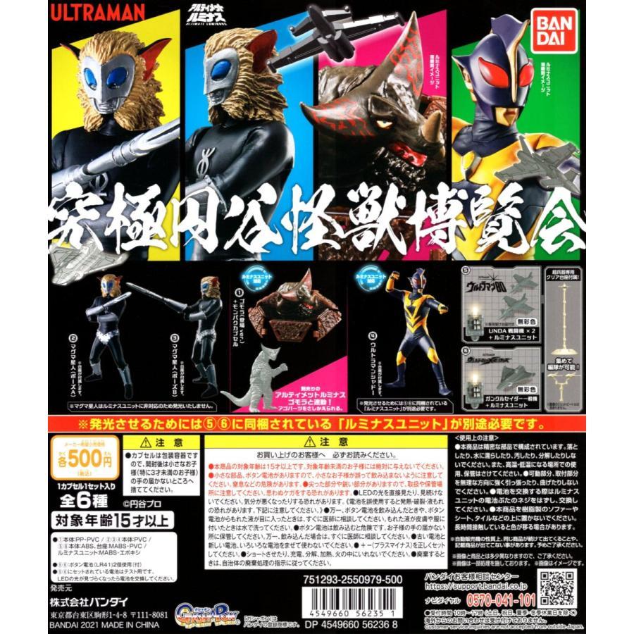 https://item-shopping.c.yimg.jp/i/n/amyu-mustore_c2103077