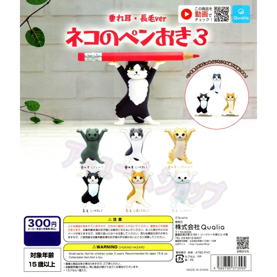 https://item-shopping.c.yimg.jp/i/n/amyu-mustore_c2103080