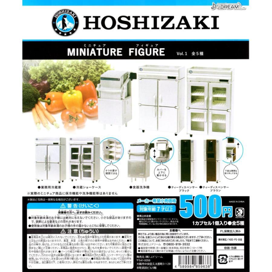 https://item-shopping.c.yimg.jp/i/n/amyu-mustore_c2104097
