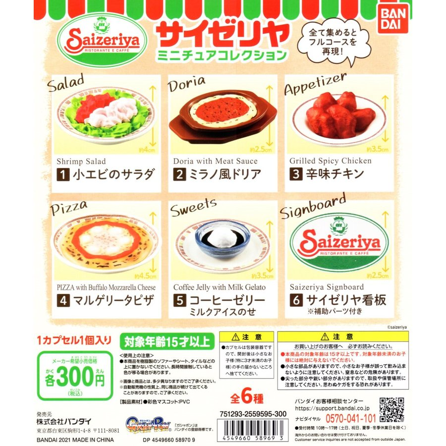 https://item-shopping.c.yimg.jp/i/n/amyu-mustore_c2105050