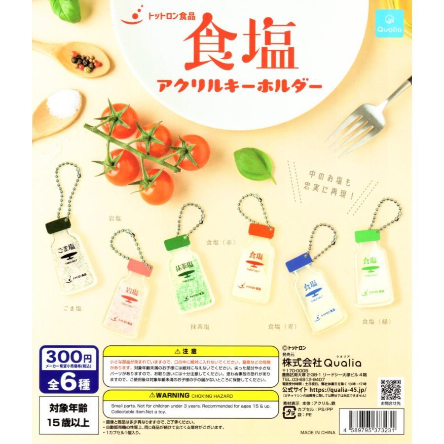 https://item-shopping.c.yimg.jp/i/n/amyu-mustore_c2105094