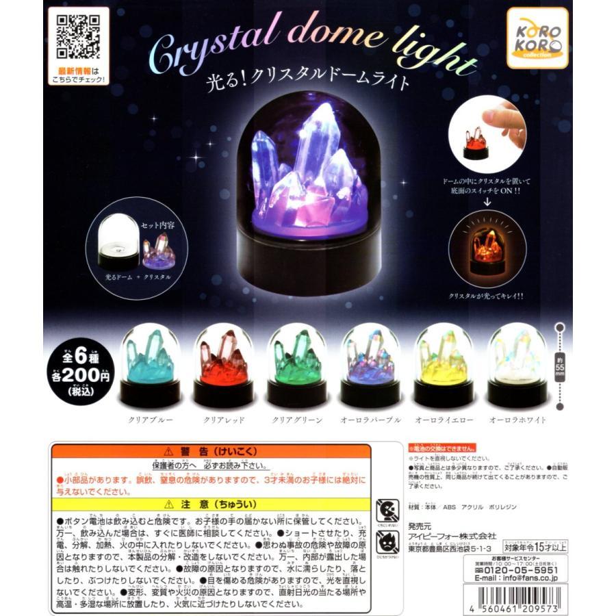 https://item-shopping.c.yimg.jp/i/n/amyu-mustore_c2105137