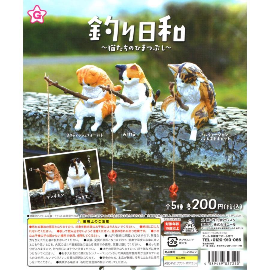 https://item-shopping.c.yimg.jp/i/n/amyu-mustore_c2106013