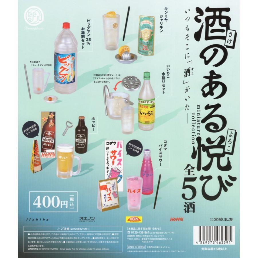 https://item-shopping.c.yimg.jp/i/n/amyu-mustore_c2106130