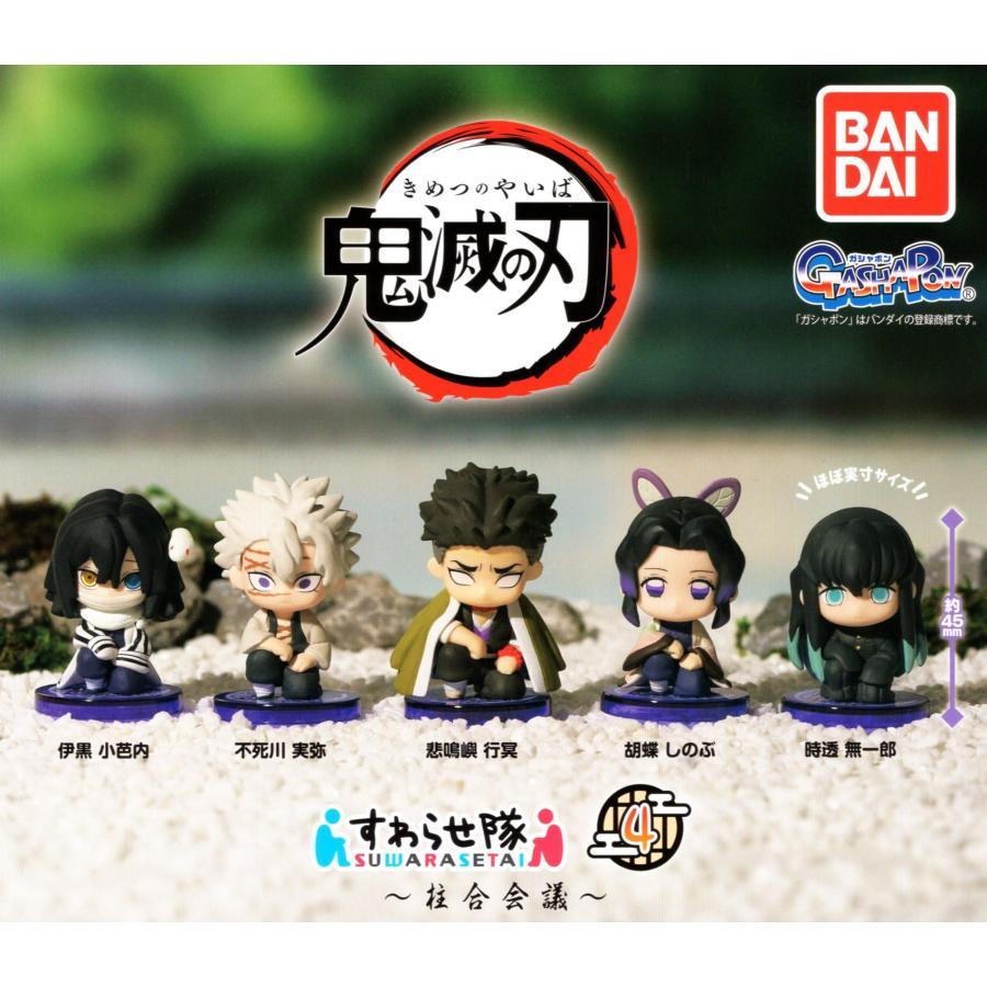 https://item-shopping.c.yimg.jp/i/n/amyu-mustore_c2107001