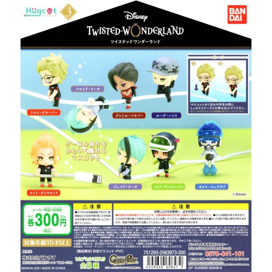 https://item-shopping.c.yimg.jp/i/n/amyu-mustore_c2107073