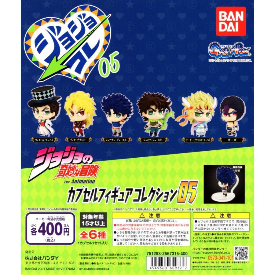 https://item-shopping.c.yimg.jp/i/n/amyu-mustore_c2107079