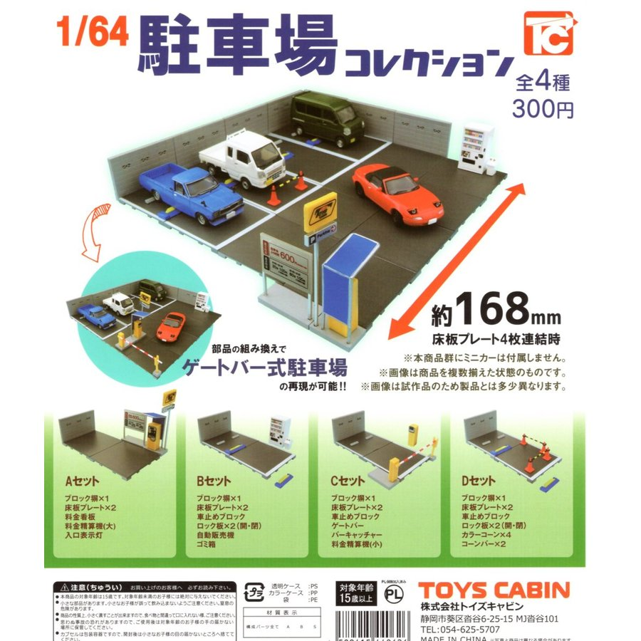 https://item-shopping.c.yimg.jp/i/n/amyu-mustore_c2107093