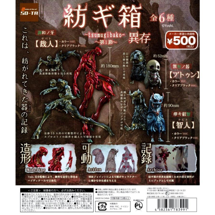 https://item-shopping.c.yimg.jp/i/n/amyu-mustore_c2108044