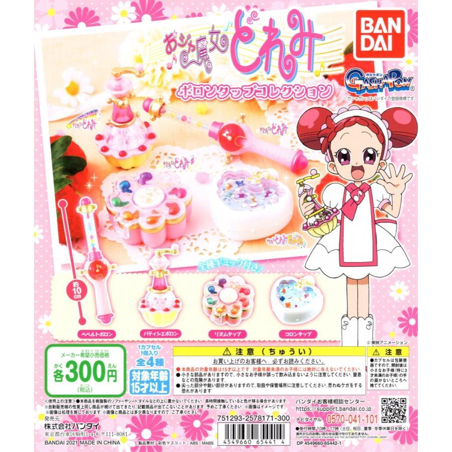 https://item-shopping.c.yimg.jp/i/n/amyu-mustore_c2108075