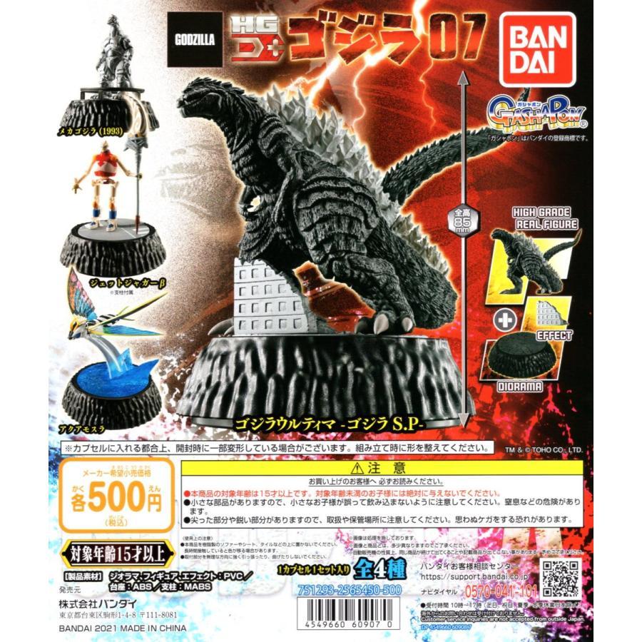 https://item-shopping.c.yimg.jp/i/n/amyu-mustore_c2108091