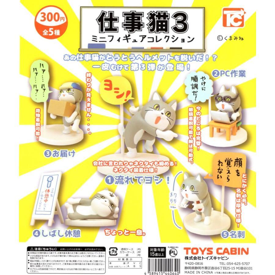 https://item-shopping.c.yimg.jp/i/n/amyu-mustore_c2108095