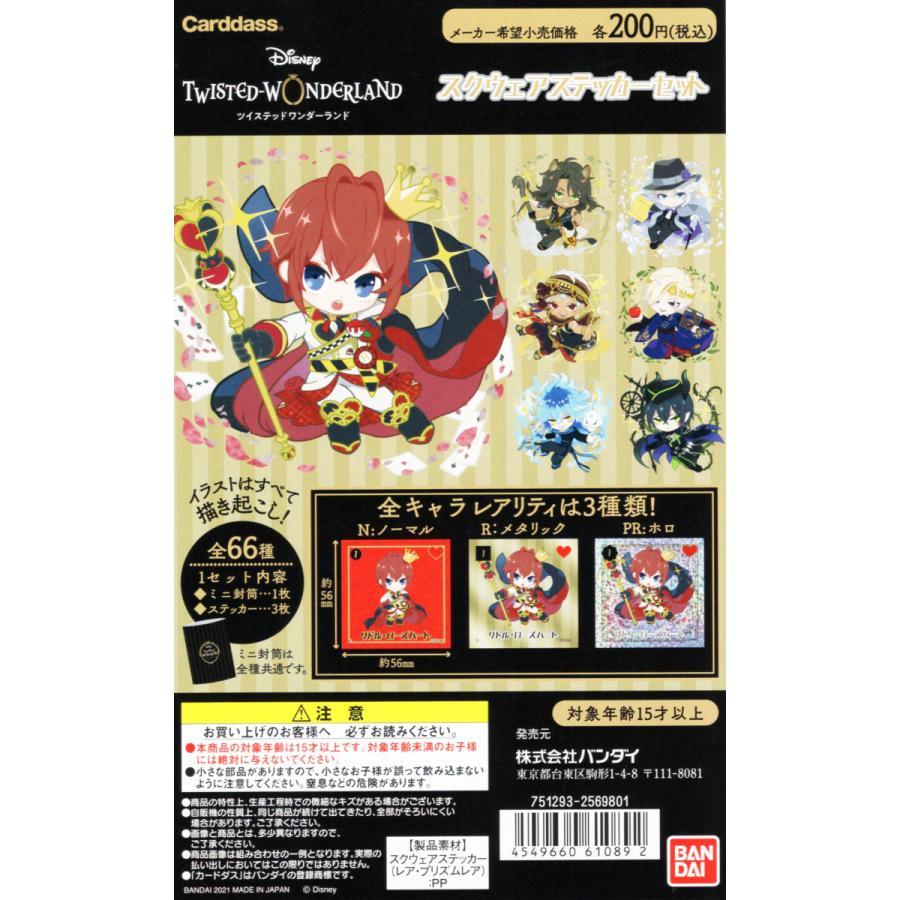 https://item-shopping.c.yimg.jp/i/n/amyu-mustore_k2107001