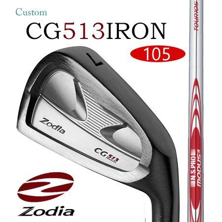 Zodiaゾディア CG511アイアン/日本シャフト・モーダス3 TOUR 105 #5-9・P 6本セット【カスタム・ゴルフクラブ】#6?9・P 5本セットも可