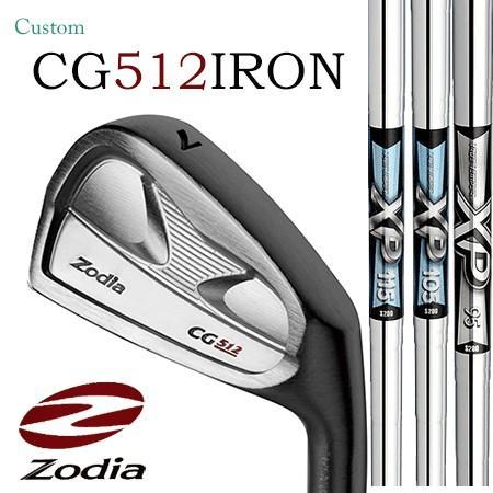 Zodiaゾディア CG512アイアン/XP95・XP110・XP115 【カスタム・ゴルフクラブ】