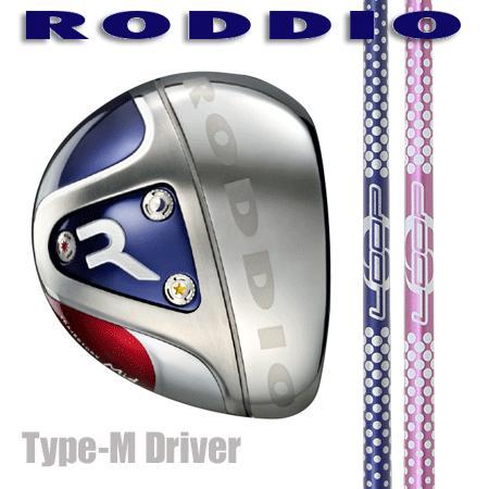 激安正規  RODDIO ロッディオ ドライバー Type?M RODDIO/LOOPループバブルライト, シルスマリア:560ccbd1 --- airmodconsu.dominiotemporario.com