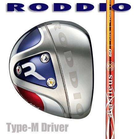 RODDIO ロッディオ ドライバー Type−M/バシレウス レジーロ40・50 レジーロ40・50 レジーロ40・50 606