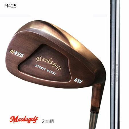 日本に Masudagolf マスダゴルフ 2本組 スタジオウエッジ M425 特注銅メッキ/ATTAS M425・アッタススピンウエッジIP 52・58度 2本組, 四條畷市:1f3b2237 --- airmodconsu.dominiotemporario.com