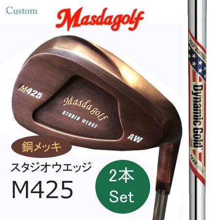 【オープニング 大放出セール】 Masudagolf マスダゴルフ スタジオウエッジ スタジオウエッジ M425 M425 特注銅メッキ/ダイナミックゴールドツアーイシューUSA国旗 52度・58度 2本セット, B&BLife:70e165cf --- airmodconsu.dominiotemporario.com
