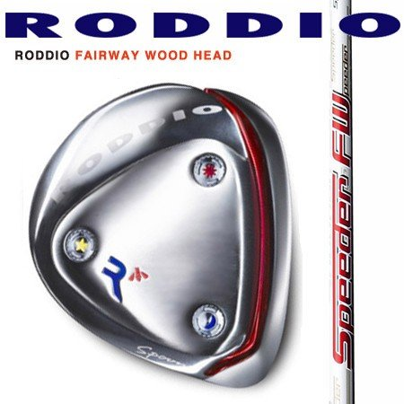 RODDIO ロッディオフェアウェイウッド 選べるソール/Motore Speeder FW 40・50・60・70・80