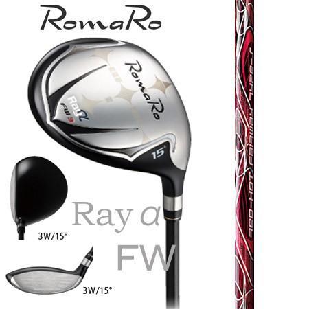 RomaRo ロマロ Ray α FW #3・5・7・9/TRPX Red-HOT FW