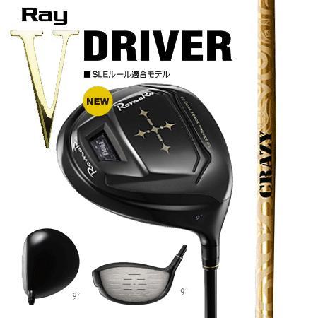都内で RomaRO ロマロ Ray V RomaRO DRIVER V/シングルB Ray・CLAZY LY-03, トノショウチョウ:1747f711 --- airmodconsu.dominiotemporario.com