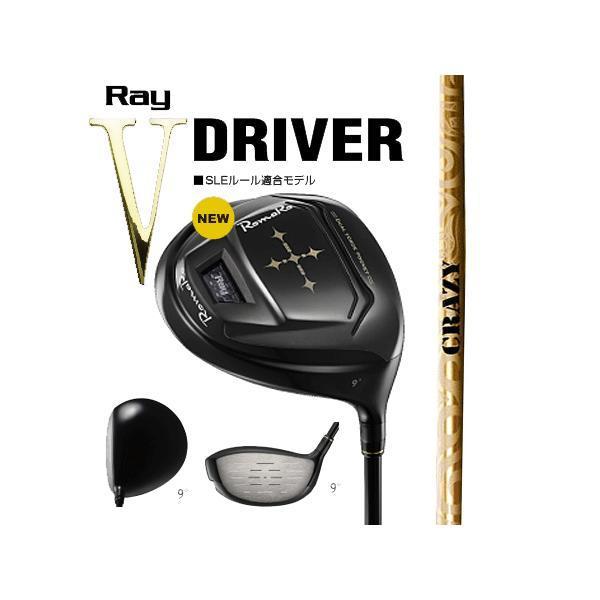 【ポイント10倍】 RomaRO ロマロ Ray V DRIVER/シングルB・CLAZY LY-03, タダオカチョウ 53635ecc