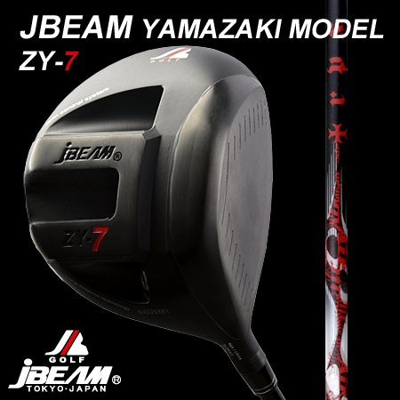 j BEAM ジェイビームZY-7/TRPX Airエアー
