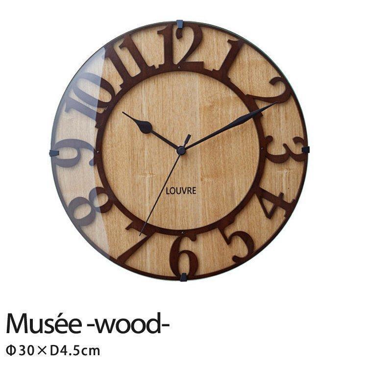 掛け時計 電波時計 木製 おしゃれ 在宅 自宅 リモート 勤務 ワーク おうち時間 CL-8333 本店 ミュゼ 時計 ウッド リビング 時間 wood 生活 店 Musse
