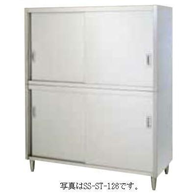 食器棚両面式 900シリーズ SS-ST-189W