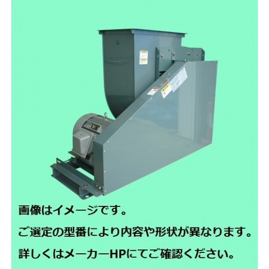 テラル シロッコファン CLF6-No.1.75-RS-DI-e(0.75kW) (屋内仕様) (床置天吊兼用防振形)