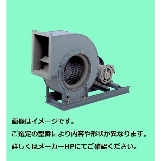 テラル シロッコファン CLF5-No.3-RS-DI-e(7.5kW) (屋外仕様) (床置天吊兼用防振形)