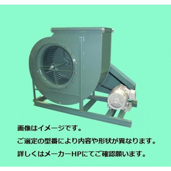 テラル シロッコファン CLF2-No.5-RS-D-e(2.2kW) (屋外仕様) (防振床置形)