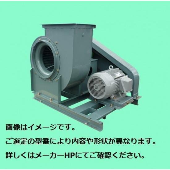 テラル シロッコファン CLF6-No.2.5-OB-B-e (5.5kW) (屋内仕様) (床置形) (ケーシング標準仕様(カシメ構造))
