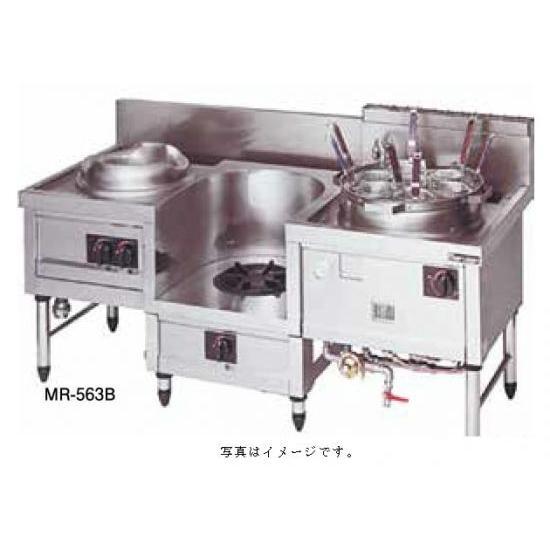 デラックスタイプ 中華レンジ MR-563B