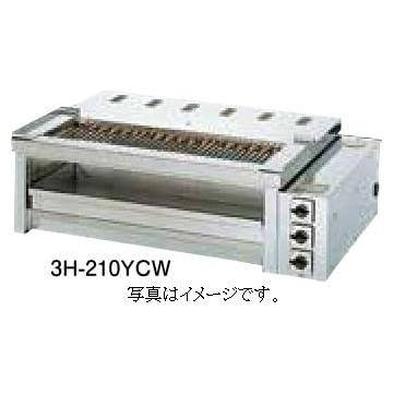 電気式グリラー (二刀流卓上タイプ) 3H-210YCW