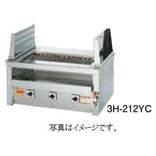 電気式グリラー (二刀流卓上タイプ) 3H-212YC
