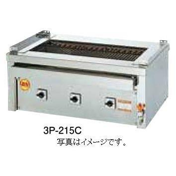 電気式グリラー(万能卓上型) 3P-215C