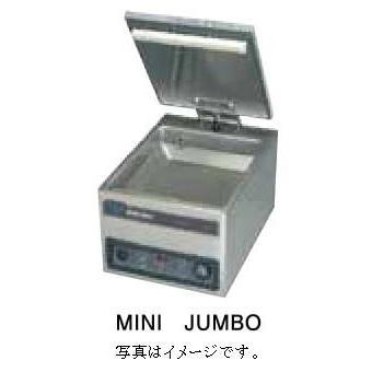 真空包装機 MINI JUMBO(high lid)
