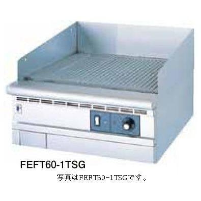 電気グリドル(グルーブドタイプ) FEFT90-2TG