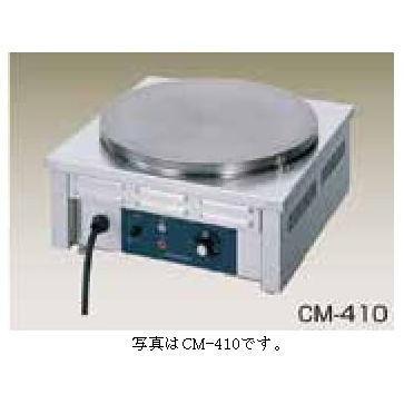 電気式クレープ焼器 CM-410HW