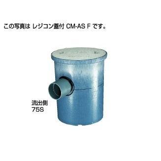 クリーンます 浅型 防水・防臭蓋仕様 100×100-300