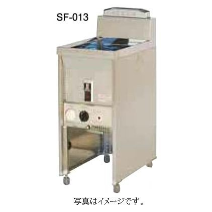 サミー  スライド式フライヤー SF-018  SF-018 LP